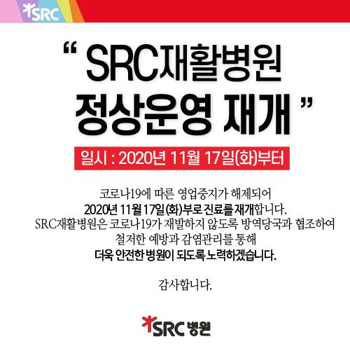 병원영업재게팝업.jpg