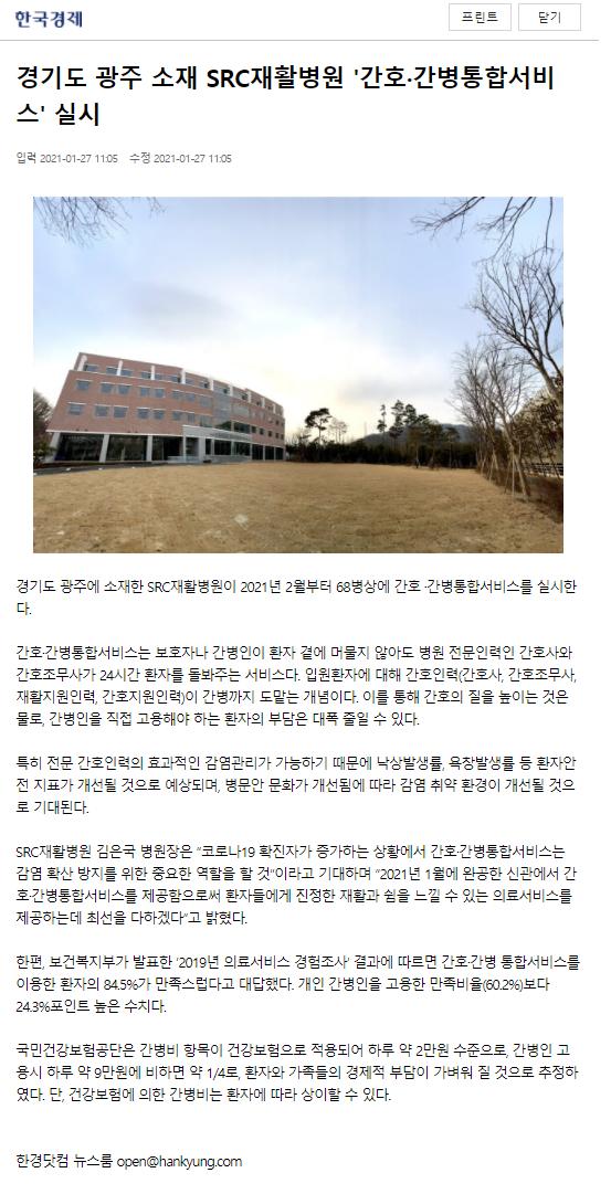 주석 2021-01-28 085854.png