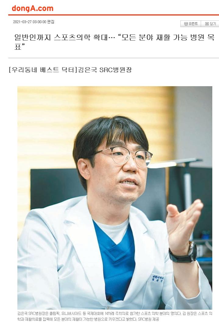 주석 2021-03-29 104145.png